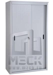 Шкаф-Купе для Документов AL 1896 1850x960x450 мм