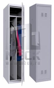 Шкаф для Одежды ШР-11 1850x400x500 мм