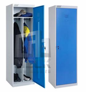 Шкаф для Одежды ШРЭК 21-530 1850x530x500 мм