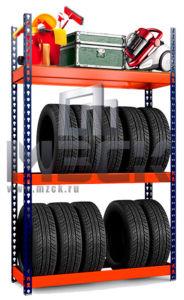 Металлический стеллаж Профи-Т для Шин 2500x1265x500.2к+1п.350