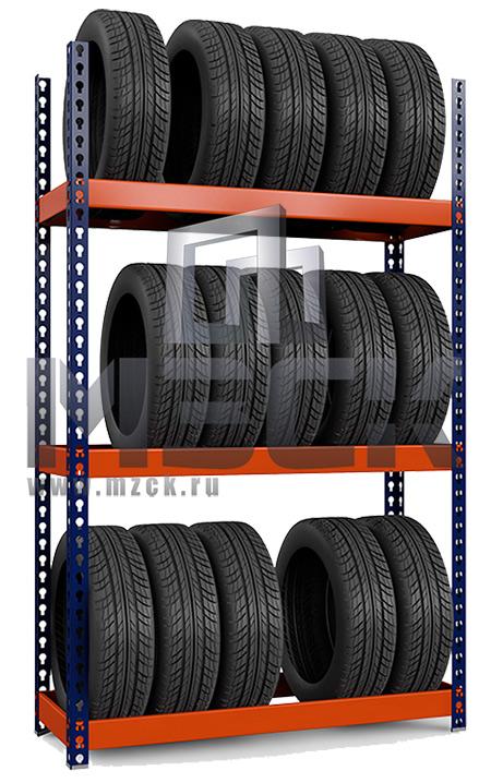 Металлический стеллаж Профи-Т для Шин 2500x1540x500.3к.350