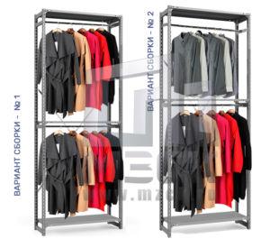Металлический стеллаж ТСУ для Одежды 3000x1260x600.3п+2ш