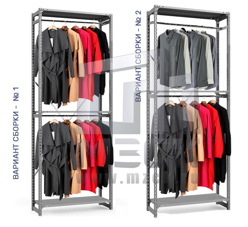 Металлический стеллаж ТСУ для Одежды 3000x760x600.3п+2ш