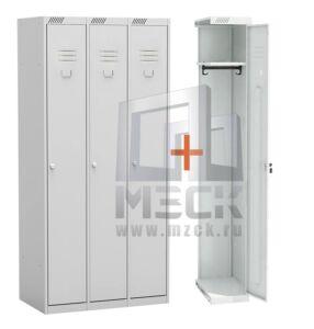 Металлический модульный шкаф для одежды ШРС 11-900