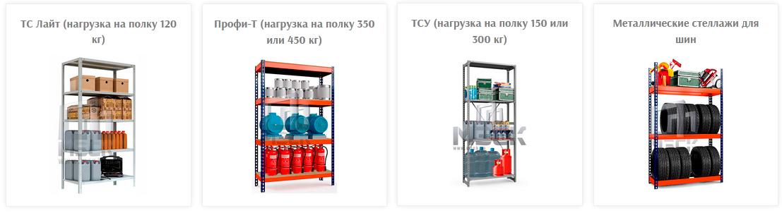 mzck.ru